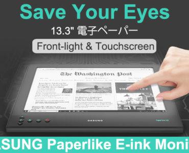 Dasung prezentuje monitor E-ink w wersji 13.3 cala z podświetleniem