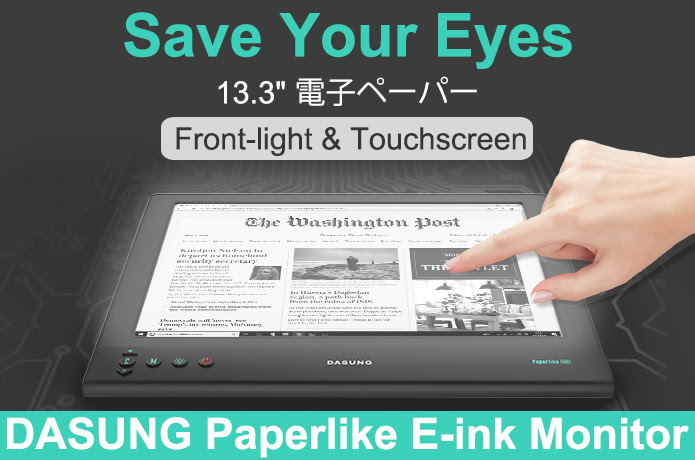Dasung rozpoczyna pre-order najnowszej wersji monitora E-ink w wersji 13.3 cala z podświetleniem! - www.naczytniku.pl