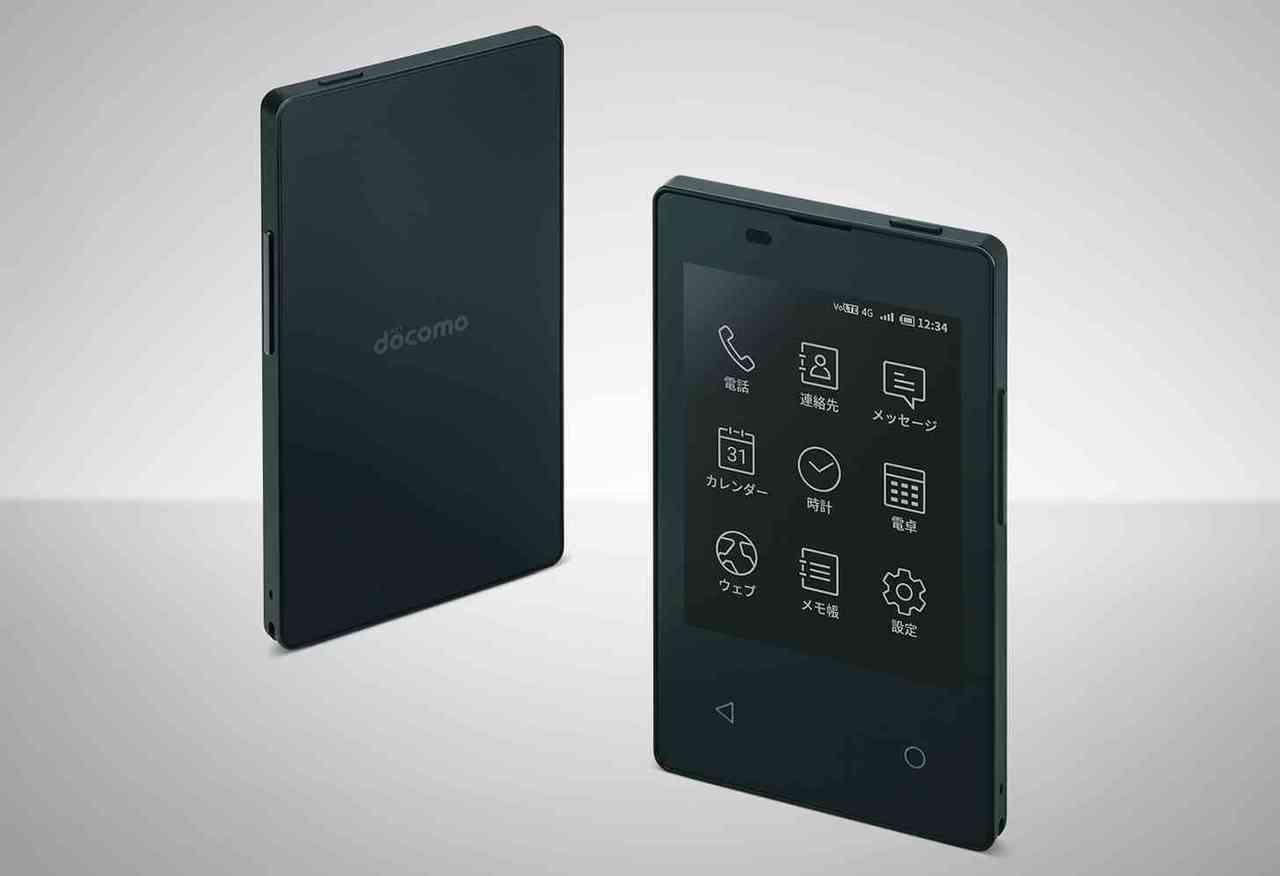 DoCoMo Card Keitai - japoński smartfon z epapierowym ekranem