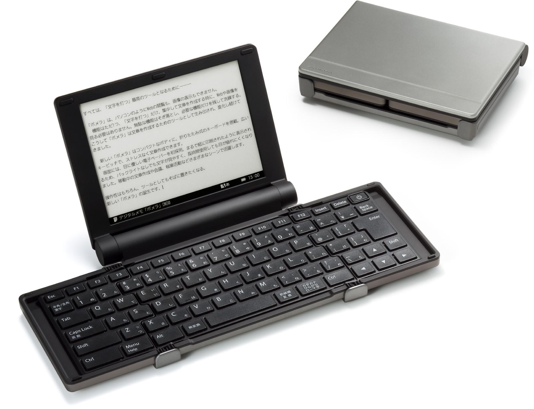 Pomera DM-30 - składane urządzenie do pisania (złożone i rozłożone)