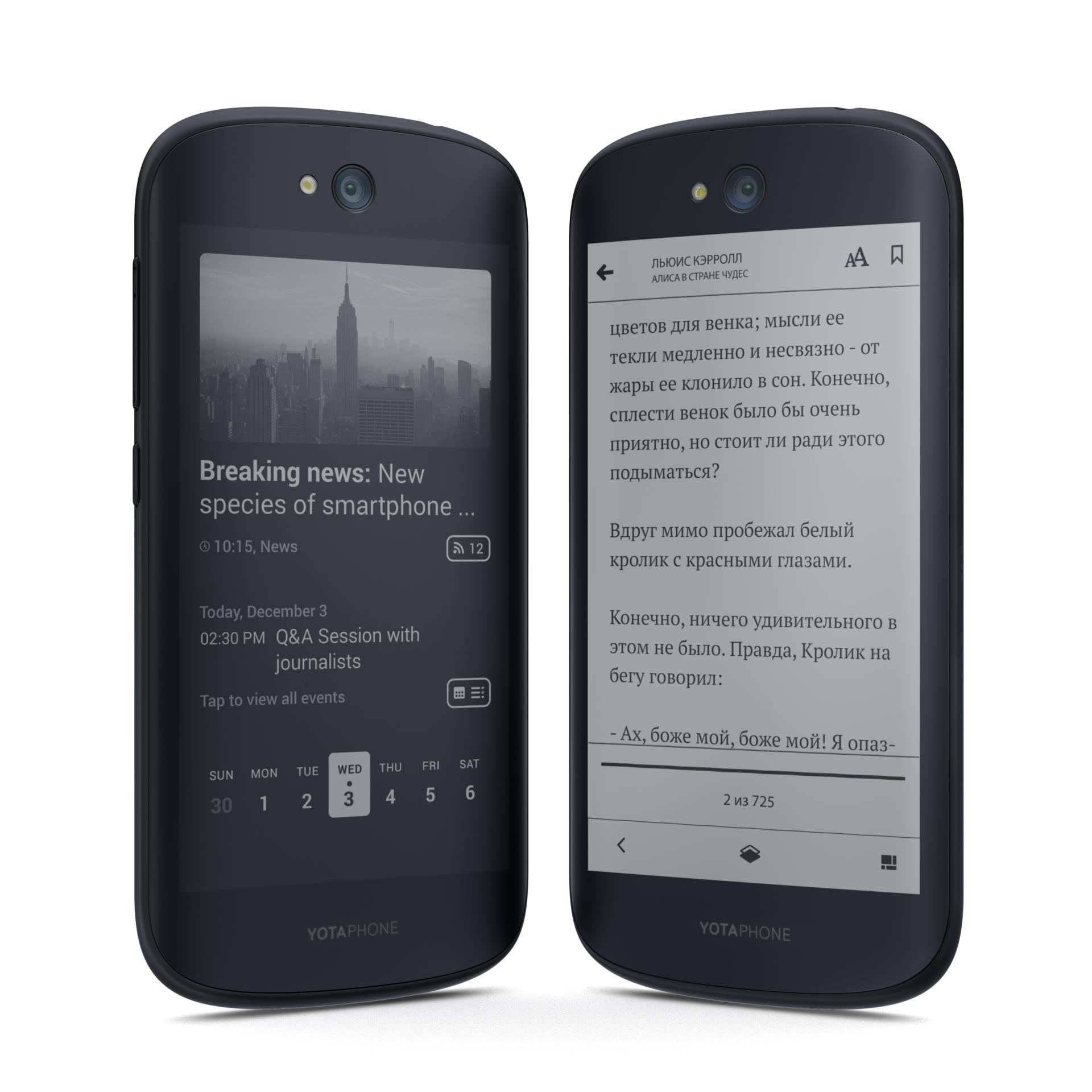 YotaPhone z ekranem z przodku i z tyłu