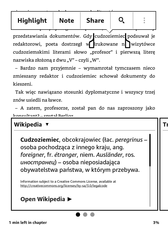 definicje z wikipedii na kindle - zrzut ekranu