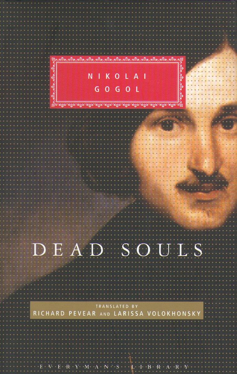 gogol martwe dusze (okładka)