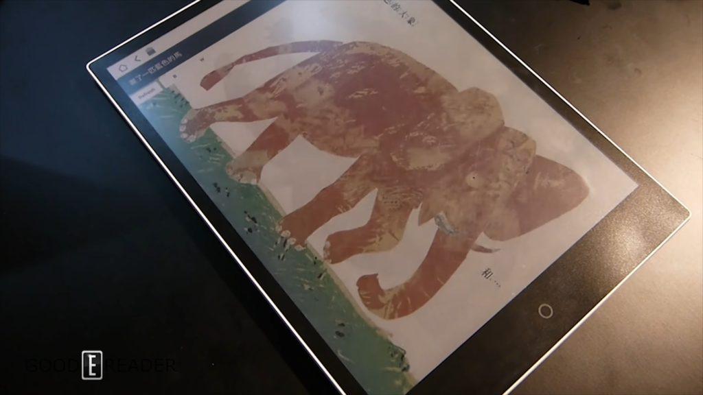 Print-Color e-paper podgląd kolorowego ekranu