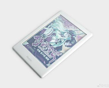kolorowy czytnik ebooków iReader C6