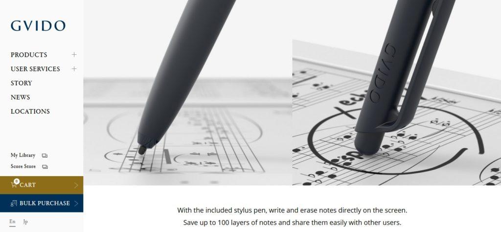 Elektroniczny czytnik nut Gvido Dual Screen Sheet Music Reader