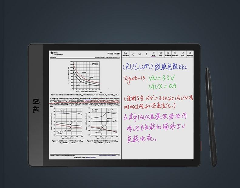 Kolorowy czytnik Jindu Guoyue V5